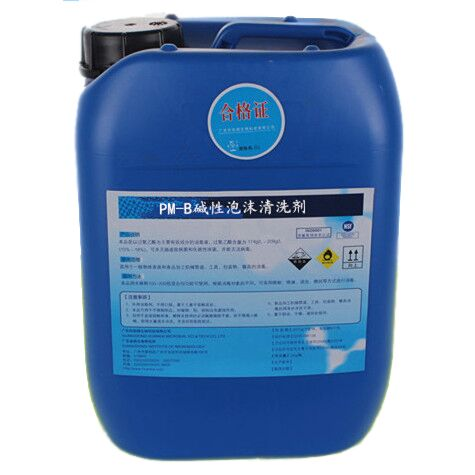 PM-B碱性泡沫清洗剂