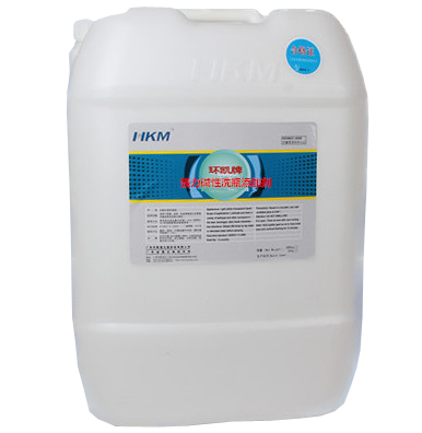 环凯牌洗瓶添加剂 BC-110