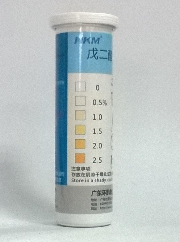 戊二醛检测试纸(0-2.5%)