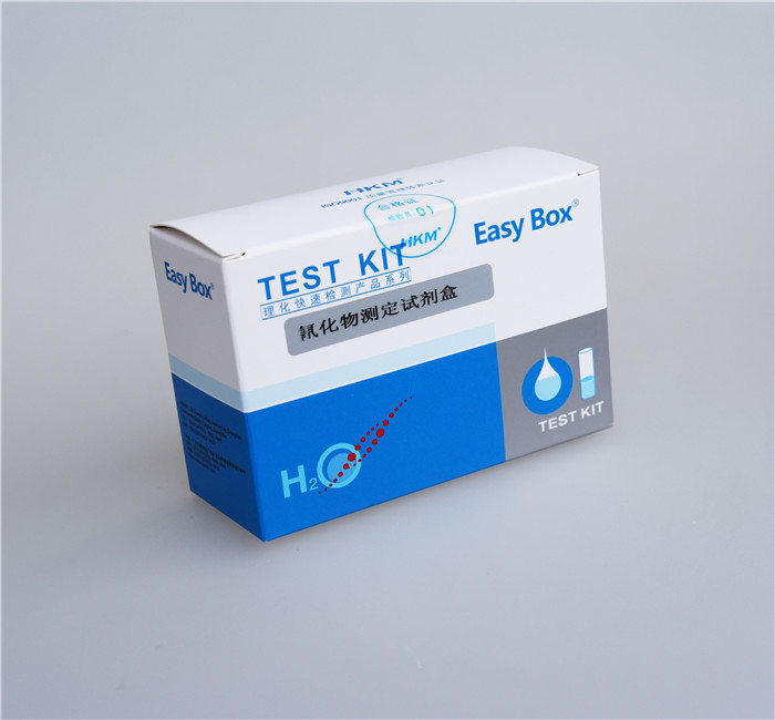 氰化物测定试剂盒